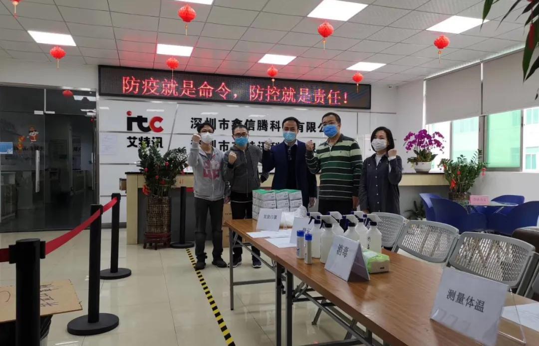 企业全面复工,艾特讯董事长郑国荣接受南都记者采访